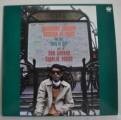 Masahiko Togashi Don Cherry Session In Paris vol.1 Song Of Soil Japan LP Insert