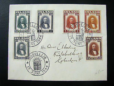 Iceland 1944 proclamation republic set cover  high value
