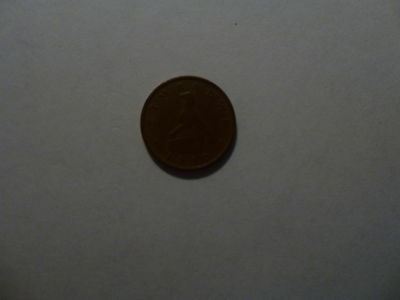 Old Zimbabwe Coin - 1990 1 Cent - Circulated