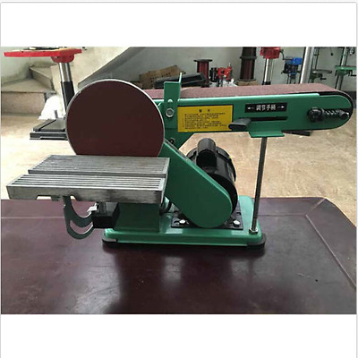 Brand New 550W Multifunctional Combination Sander Copper Wire Motor m@