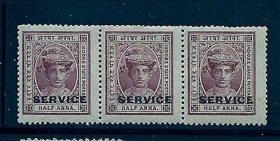 1904-06 Indore State,sgs2  1/2 Anna, Mnh Kgvi,india,indian States