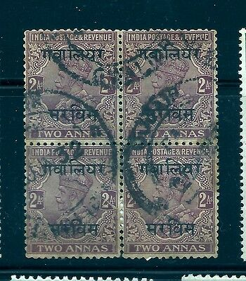 Gwalior State, Sg066  2 Anna, Kgv, Block Of 4,indian States