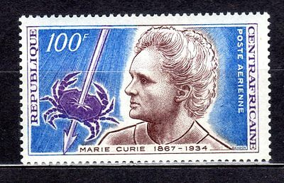 CENTRAL AFRICAN STAMPS- Marie Currie commemoration, 1968 **