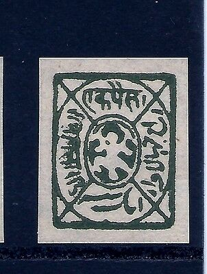 Jhalawar State, 1 Value, Imperf Singles On Wove Paper, India,indian States