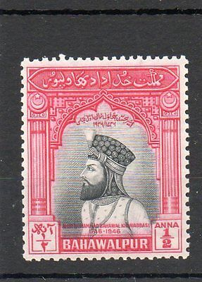 Sg 18 Bahawalpur  Never Hinged Mint