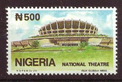1990- Nigeria -High Value Definitive - N500 NATIONAL THEATRE NHM