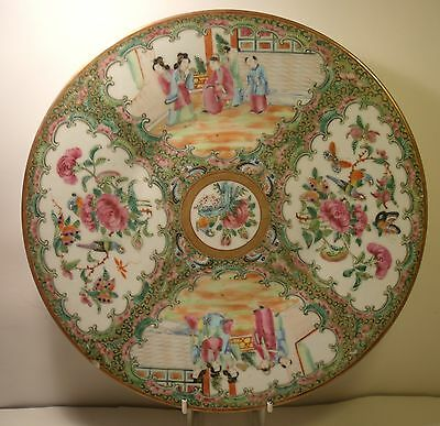 "Chinese Canton 11.5"" Famille Rose Medallion Charger"