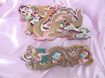 Vintage Asian Chinese Hand Carved Wood Dragon Figure Wall Panels Nr