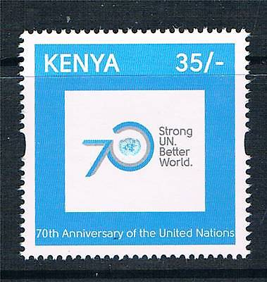 Kenya 2015 70th Anniversary of U.N.1v MNH