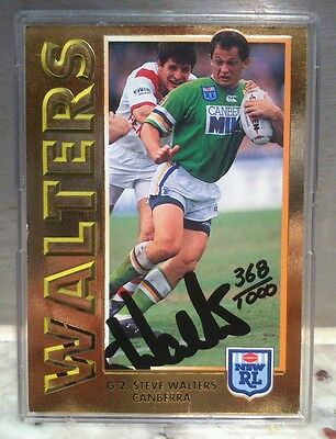 1994 Dynamic Rugby League Embossed Signed Signature Gold Card: Steve Walters: G2
