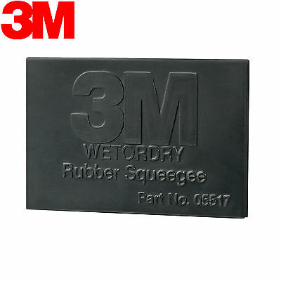 3M 5517 Wetordry™ Rubber Squeegee 05517 (2 pack)