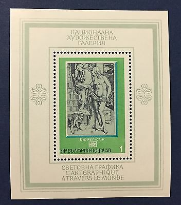Bulgaria Sheet N. 2417 Bl 58 Unused Never Hinged Mnh**