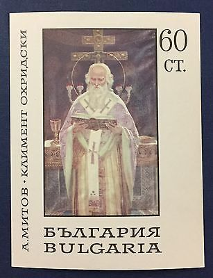 Bulgaria Sheet Bl 71 Unused Never Hinged Mnh**