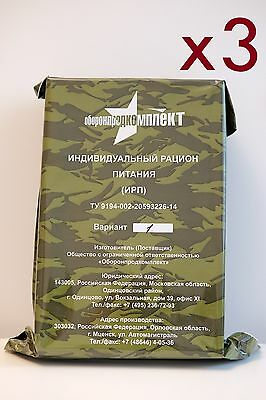 Set of 3 Russian Military MRE Army combat ration field Meal Pack Camping food
