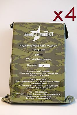 Set of 4 Russian Military MRE Army combat ration field Meal Pack Camping food