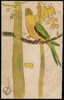 JAPAN Art Postcard - The Perched Yellow, Green, Bird, Parrot - Signed