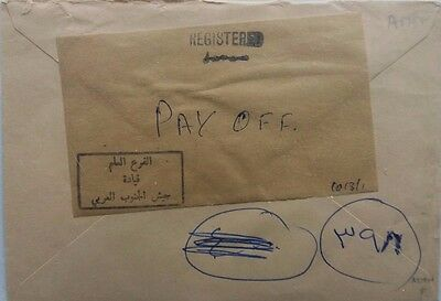 ADEN 1950s REGISTERED COVER TO ARMY PAY OFFICE WITH ARABIC ONLY CACHET