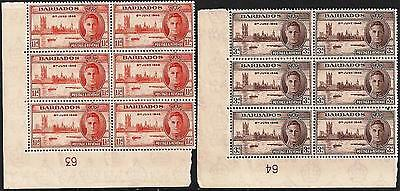 Barbados 1946 set in block of 6 MNH Plates 63,64 Victory issue