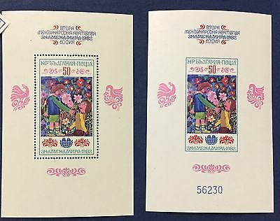 Bulgaria 1982 Two Sheets Unused Never Hinged Mnh** One With Number Sheet