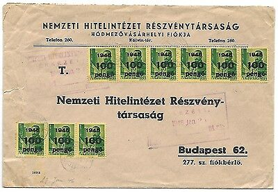 hungary 17/1/1946 inflation domestic 250g cover period6 HODMEZOVASARHELY RRRRRR