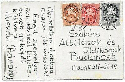 hungary 19/4/1946 inflation local postcard period12 lamb scarce rate beauty