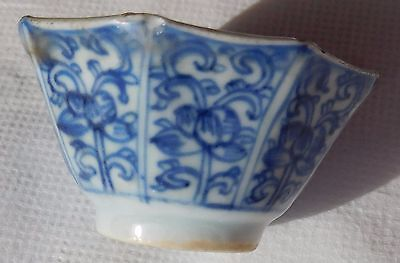 Antique Japanese Or Chinese Pottery Bowl