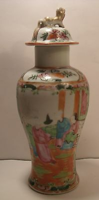 "Chinese Canton Famille Rose 8.5"" Baluster Vase (4 Character Mark)"