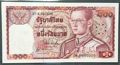 Thailand Banknote 100 Baht  Solid/ Nice number 07 K 666666 (1978) UNC