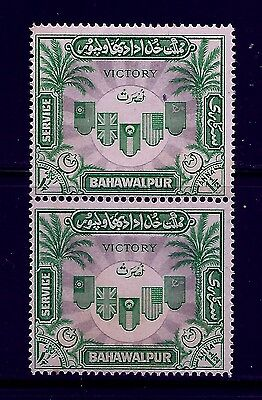 1946 Bahawalpur,sg019 Cat £12 Victory, Kgvi,pakistan,oman,not,india States,x