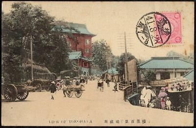Japan Old Postcard - View of Yokohama - Busy Scene, Stamp & Cancel