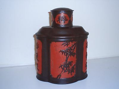 Rare Chinese Yixing Tea Caddy with Calligraphy Antique? kangxi? 18th/19 century?