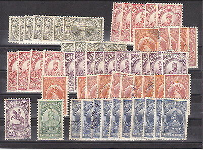 Ethiopia 1931 Definitives, MH and used (60-105a)