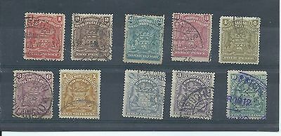 Rhodesia stamps.1898 Small Arms lot used.(y210)