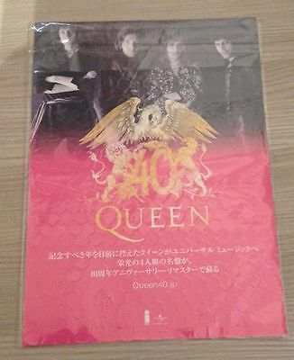 Queen Japan promo Greatest Hits Sampler 40th CD japanese 40 SIC-9024
