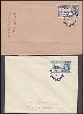 FALKLAND ISLAND DEPENDENCIES 1946 KGVI VICTORY COVERS (x2) (ID:589/D43510)