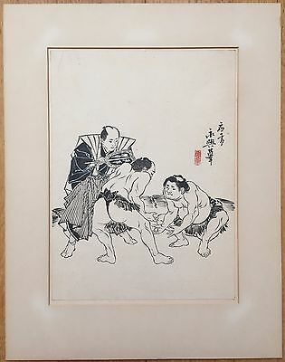 Vintage / Antique Japanese Original Ink Brush Painting On Rice Paper, Signed