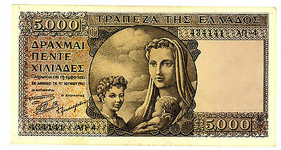 Greece ... P-181a ... 5.000 Drachmai ... 1947 ... *AU*