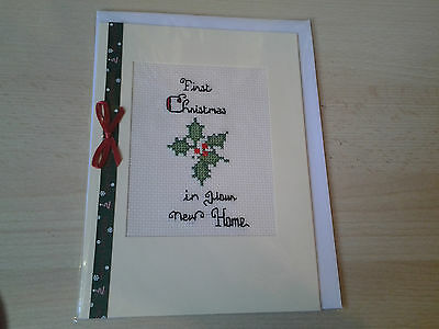 Completed large cross stitch card - 1st Christmas in your new home