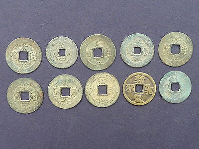 10 Geunine Ancient Fung Shui Coins - Lot 8