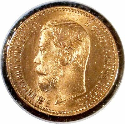 Imperial Russia Gold 5 Rubles 1902 ~ Tsar Nicholas Ii ~ Gem Uncirculated
