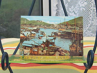 Coloured Postcard(Rp)-Aberdeen Harbour-Hong Kong, Age Unknown - Un Posted.