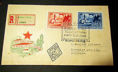 Hungary Magyar Posta First Day Cover 1951