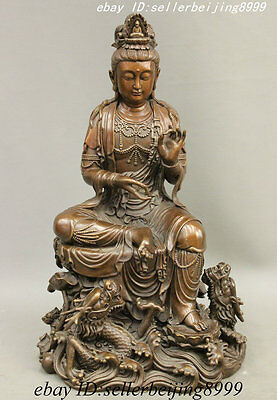 "15"" Chinese Pure Bronze Buddhism GuanYin Kwan-Yin Buddha Riding Dragon Statue"