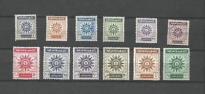 Iraq Revenue, 1962 Republic Emblem 2nd Issue, Set of 12 Stamps up to One Dinar I