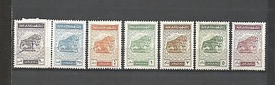 Iraq Revenue, 1987 Lion of Babylon 3rd Issue Complete Set of 7 Stamps Up to 10 D