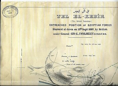 Military document Tel El Kebir dated 1882,signed and stamped.