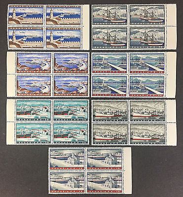 Greece C74 to C80 - Airpost Issue Greek Harbors - Mint NH, VF blocks of 4