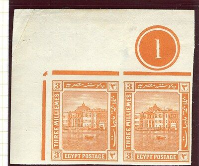 EGYPT;  1914 early Pictorial issue fine Mint IMPERF PAIR VARIETY, 3m. value
