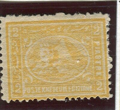 EGYPT;  1874 classic Pyramid issue Mint hinged 2Pi. value, Perf 12.5x12.5