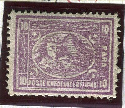 EGYPT;  1874 classic Pyramid issue Mint hinged 10pa. value, Perf 13.25x12.5